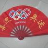 Eventail Chinois avec impression personnalisé 21cm image