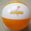 Ballon de plage 45cm / 17.5 inch avec logo image