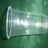 Gobelet plastique personnalisable 330ml pour boissons froides image