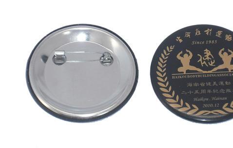 Badge bouton métal personnalisé 40mm image