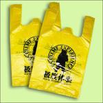 "Sac plastique ""T-shirt"" 510x(300+140)x0.025mm image"