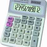 Calculatrice de bureau image
