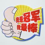 Tapis de souris personnalisable 18x21x0.3cm image