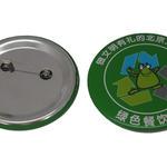 Badge bouton métal personnalisé 58mm image