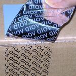 Ruban adhésif de sécurité personnalisé 50mm x 50m image