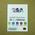 Nettoyeur d'écran adhésif microfibre personnalisé (petit) image